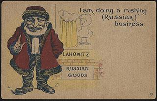 США. Еврей-торговец. Почтовая карточка