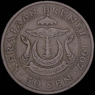 Бруней. 50 сенов 1967 г. Медно-никелевый сплав