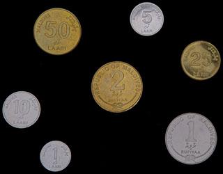 Мальдивы. Лот из монет 2007-2012 гг. 7 шт.