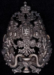Знак военных врачей, удостоенных ученой степени Доктора. Серебро. Оригинальная закрутка