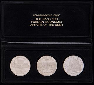 Лот из памятных 5 рублей 1990 г. 3 шт. В оригинальной коробке. Proof