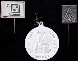 Болгария. Лот из знаков различной тематики. 3 шт.