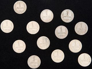 Лот из рублей 1977-1991 гг. 13 шт.