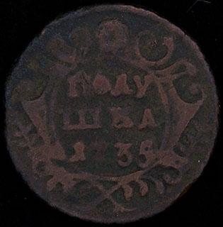 Лот из монет 1738-1790 гг. 4 шт. Копейка 1779 г. - копия