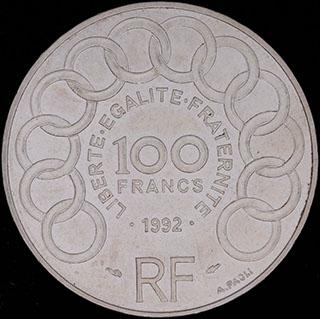 Франция. 100 франков 1992 г. «Жан Монне». Серебро