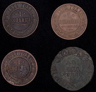 Лот из монет 1772-1914 гг. 4 шт.