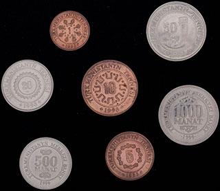 Туркменистан. Лот из монет 1993-1999 гг. 7 шт.