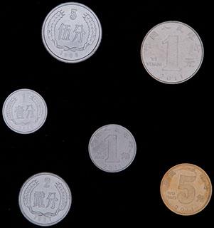 Китай. Лот из монет 1986-2011 гг. 6 шт.