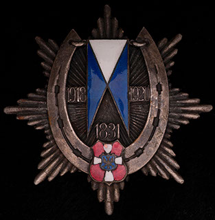 Польша. Знак 19-го Волынского уланского полка. II половина ХХ в. Бронза, серебрение, эмаль. Оригинальная закрутка утрачена