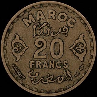 Марокко. 20 франков 1371 (1952) г. Медно-алюминиево-никелевый сплав