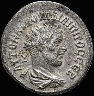 Римская империя. Провинция Сирия. Филипп Араб. Тетрадрахма 244 г. PrIeur 319. Серебро