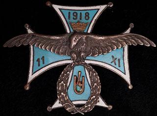 Польша. Знак 4-го Занеманского уланского полка. II половина ХХ в. Бронза, серебрение, эмаль. Оригинальная закрутка утрачена