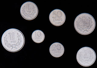 Армения. Лот из монет 1994 г. 7 шт.