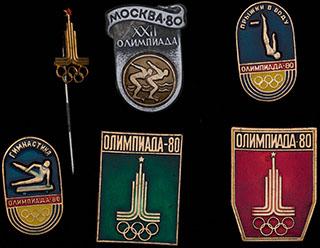 Лот из знаков на тему Олимпиады 1980 г. 6 шт.
