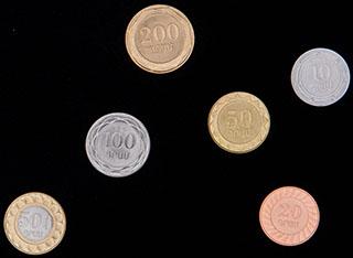 Армения. Лот из монет 2003-2004 гг. 6 шт.