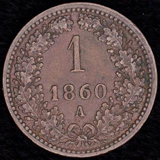 Австрия. 1 крейцер 1860 г. Медь