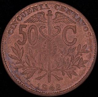 Боливия. 50 сентаво 1942 г. Медь