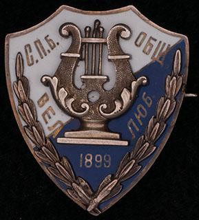 Знак Санкт-Петербургского общества велосипедистов-любителей. Серебро, позолота, эмаль