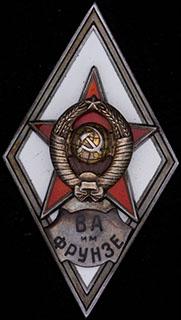 Знак за окончание ВА им. Фрунзе. Серебро, позолота, эмаль. Тип 2. Оригинальная закрутка