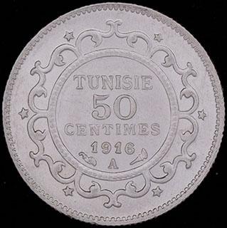 Тунис. 50 сантимов 1335 (1916) г. Серебро