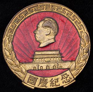 Китай. Знак 3-летия образования Китайской Народной Республики. Бронза, позолота, эмаль