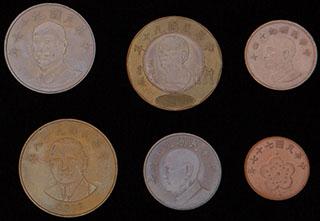 Тайвань. Лот из монет 1979-2009 гг. 6 шт.