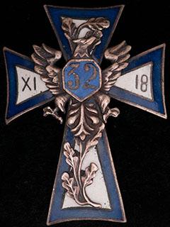 Польша. Знак 32-го пехотного полка. II половина ХХ в. Бронза, серебрение, эмаль. Оригинальная закрутка утрачена