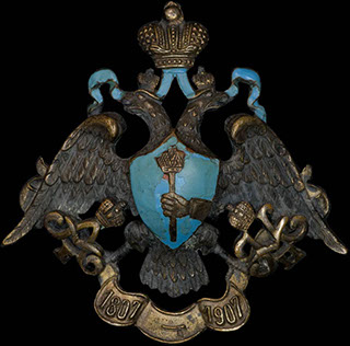 Знак 24-го драгунского Лубенского полка. Бронза, эмаль