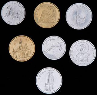 Нагорный Карабах. Лот из монет 2004 г. 7 шт.
