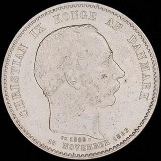 Дания. 2 кроны 1888 г. «25 лет правления Кристиана IX». Серебро