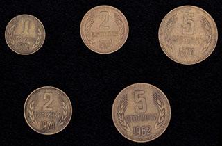 Болгария. Лот из монет 1962-1974 гг. 5 шт.