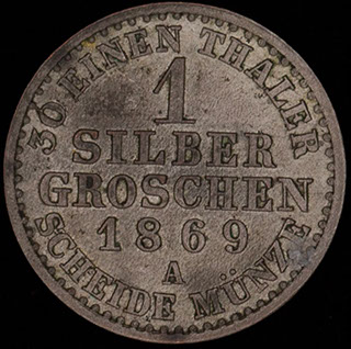 Пруссия. 1 серебряный грош 1869 г. А. Серебро