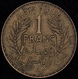 Тунис. 1 франк 1941 г. Алюминиевая бронза