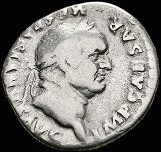 Римская империя. Веспасиан. Денарий 75 г. RIC 90. Серебро