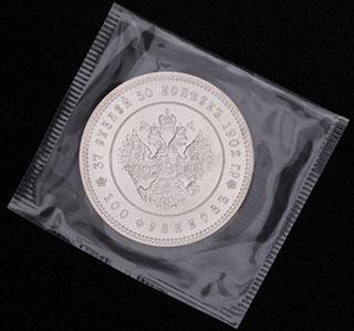 37 рублей 50 копеек 1902 г. Официальная копия. Металл белого цвета