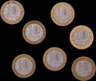 Лот из памятных 10 рублей 2014-2016 гг. 7 шт.