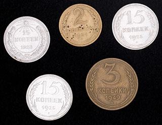 Лот из монет 1923-1949 гг. 5 шт.