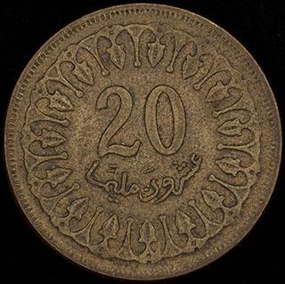 Тунис. 20 миллимов 1380 (1960) г. Латунь