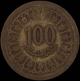 Тунис. 100 миллимов 1380 (1960) г. Латунь