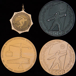 Лот из медалей ДСО «Красное знамя». 4 шт.