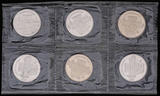 Лот из 5 рублей 1990 г. «Матенадаран, г. Ереван». 6 шт. В банковской упаковке