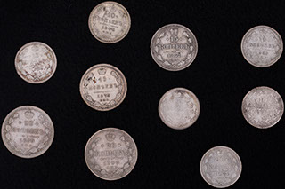 Лот из монет 1849-1909 гг. 10 шт.
