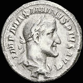 Римская империя. Максимин Фракиец. Денарий 235-236 гг. RIC 7A. Серебро