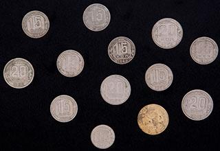 Лот из монет 1941-1957 гг. 13 шт.