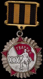 «Ветеран 6-й гвардейской армии». Металл белого цвета, эмаль