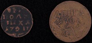 Лот из монет 1721-1762 гг. 2 шт. Деньга 1762 г. – копия