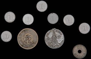 Лот из монет и медали Азии. 10 шт.