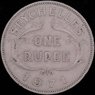 Сейшелы. 1 рупия 1971 г. Медно-никелевый сплав