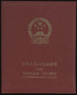Китай. Альбом с марками 1992 г. 51 шт.