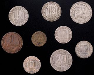 Лот из монет 1924-1952 гг. 9 шт.